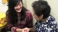 [좋은뉴스] 영국 입양 여성...'43년 만에 만난 은인'