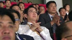 방북 총수들의 2박 3일