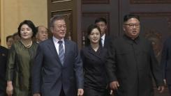 특별수행원 김홍걸에 듣는 평양정상회담