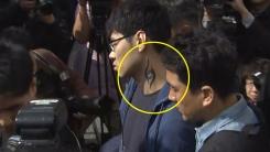 PC방 알바생 살해범 김성수 목 '문신 모양' 정체는?