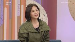 """추상미 """"아이 가지려 10년 공백…유산 아픔 잊고자 연출 공부"""""""