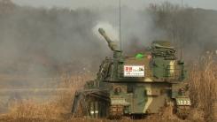 포성 멎는 서해 NLL...K-9 육지로 옮겨 훈련