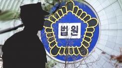 """얼굴에 흉터남은 男 군인도 연금…법원 """"정신적 고통은 성별 무관"""""""