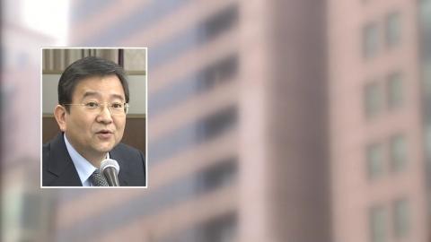 잠적한 김학의 조사 불투명…의혹은 '산더미'