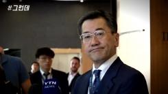 [#그런데] WTO에서 일본의 전략은