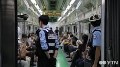 지하철 성범죄, 가장 많이 발생하는 곳은 2호선·고속터미널역