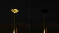 MIT 연구진, '반타 블랙'보다 더 완벽한 검은 색 물질 개발