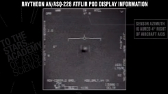 """美 해군 """"공개된 영상 속 비행물체는 UFO 맞아"""" 인정"""