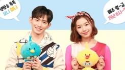 [Y이슈] 논란의 '보니하니' 제작중단·제작진 교체→재발 방지 약속