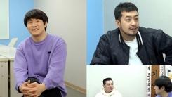 '나혼자산다' 기안84 새 사무실 공개…이말년 외부고발자 활약