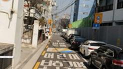 '스쿨존 공포' 원인 없앤다…통학로 주정차 전면 금지