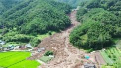 집중호우·태풍 피해 비상...정치권도 수해 복구 지원 총력