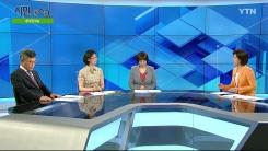 [7월 14일 시민데스크] 잘한 뉴스 대 못한 뉴스 - 청문회 대담' 관련 보도