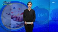 [5월 24일 시민데스크] 내가 본 DMB - 코로나19 특별기획 '120일의 기록 - 절망에서 찬사까지'