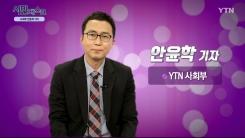 [5월 24일 시민데스크] 전격인터뷰 취재 후 - 안윤학 기자