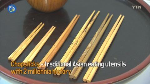 [PIX-UP] Cheongju Chopsticks Festival