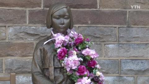 [스마트폰 현장 중계] 호주 두 번째 소녀의 상을 위해…멜버른 소녀의 상 건립 후원의 밤