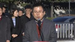 한국당 황교안 대표, 단식 돌입