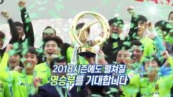 [스포츠24] 스포츠 100배 즐기기 (448회)