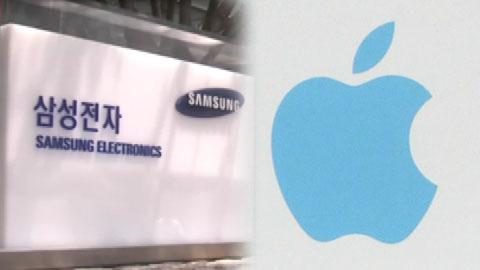 미 무역위, 애플 특허 침해 인정...의미와 전망은? [정동준, 통신특허 전문 변리사]