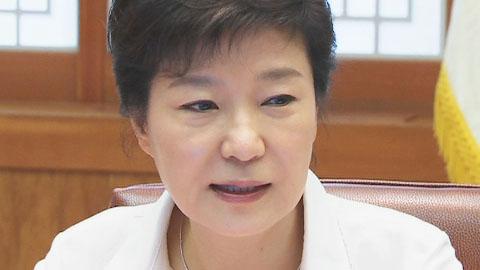 """박근혜 대통령, """"전혀 알지 못 해...대선 때 도움 안 받았다"""""""