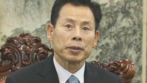 '공문서 변조' 박종길 차관 사임