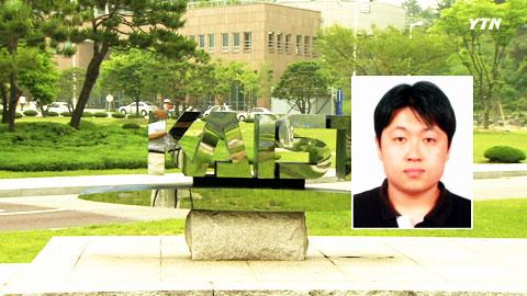 [대전·대덕] KAIST 졸업생, 중국 둥난대학 교수로 임용