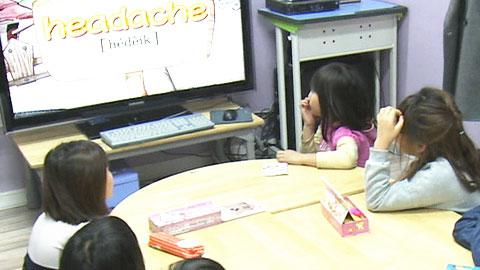 '방과후 IPTV 공부방' 활성화 시범사업