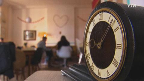 유럽서 '시간제' 카페 확산...연말에는 뉴욕에도