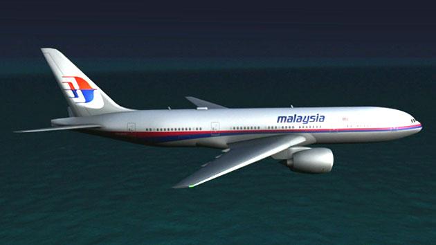 말레이시아 항공기 실종 한 달 '오리무중'