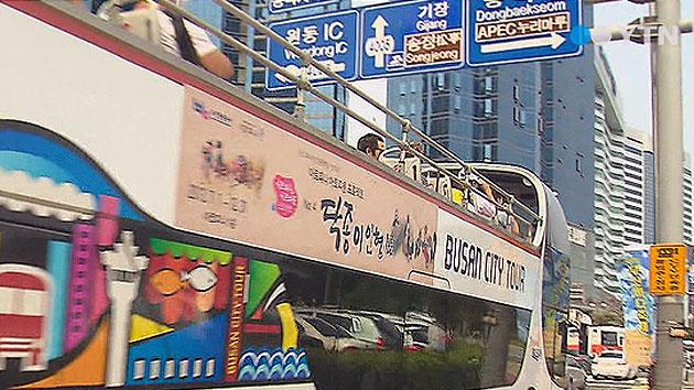 출·퇴근 시간, 서울 시내에 2층 버스 달린다