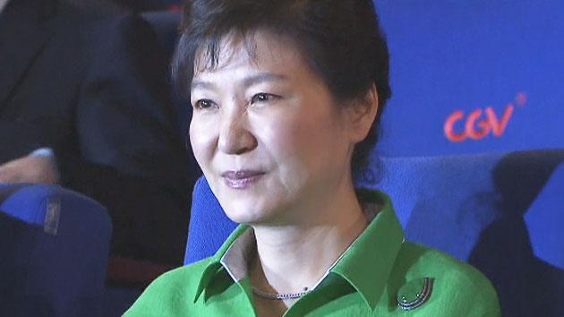 박근혜 대통령, 영화 '명량' 관람...'위기극복'