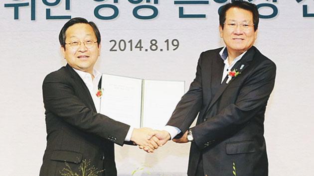 하나·외환은행 조기통합 공식 선언...노조, 강력 반발