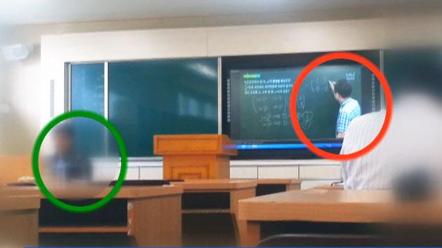 고3 수업에서 '1.7배속 영상'만…황당한 교사