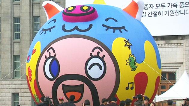 [서울] 서울광장에 '문화예술 후원' 돼지 풍선