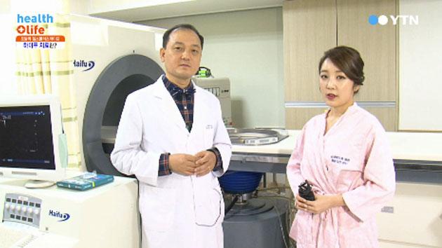 자궁근종의 원인과 증상, 치료법은?