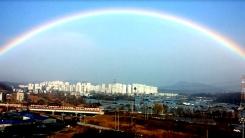 [제보 영상] 오늘 오후 서울 하늘에 큰 무지개
