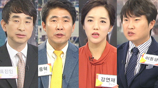 오룡호 교신내용 공개...'죽음의 사투'