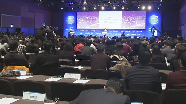 YTN 미래전략포럼...'대한민국을 혁신하라'