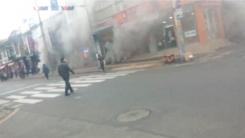 [제보영상] 지하상가 화재 '땅 밑에서 연기가'