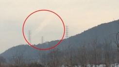 [제보영상] 송전탑 사이 용오름 현상 관측