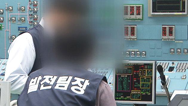 [단독] 원전 보안 엉망...스턱스넷 감염도 몰라
