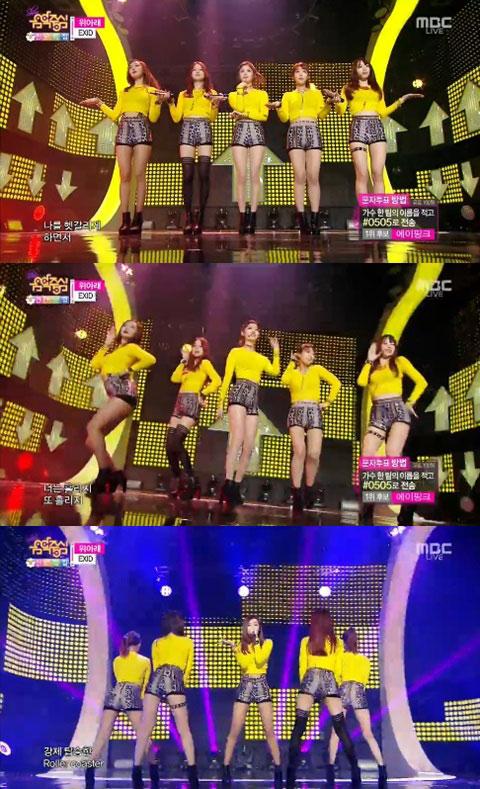 '음악중심' EXID '위아래' 1위 후보 퍼포먼스