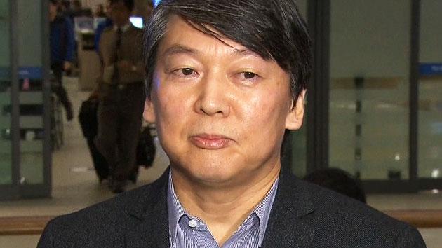 안철수, 정치 기지개...대권 경쟁 조기점화되나?