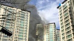 [속보] 경기 남양주 아파트에서도 불...주민 대피