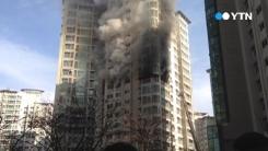 [제보영상] 남양주서도 불...4명 병원 이송