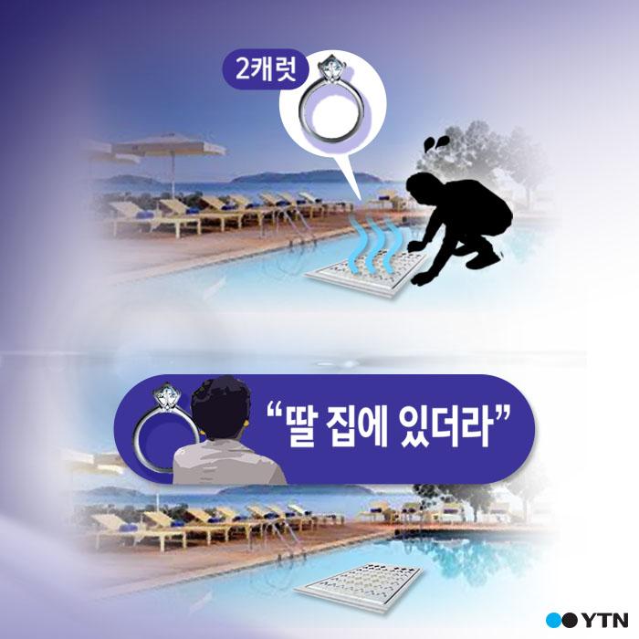 [한컷뉴스] '호텔은 갑질 천국?'