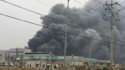 [제보영상] 필름 공장에서 큰 불...근로자 화상