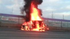 [제보영상] 출근길 고속도로 '화염 휩싸인 탑차'
