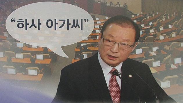 뿔난 예비역 여군, '하사 아가씨' 송영근 항의 방문